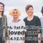 ロックバンドおかん LovedOne Tour in 清水