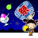 2015納涼祭り in GINZA シャル
